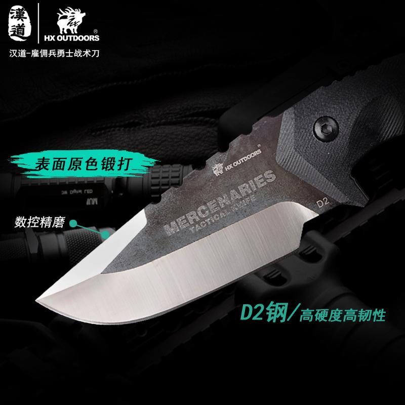 HX OUTDOORS D-169 warrior mercenaries tactical fixed knife outdoor survival Bushcraft knives