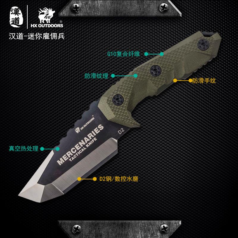 HX OUTDOORS D-170 D2 Blade Small Tactical Fixed Knife Outdoor Camping Hunting Multi-function Survival knifves